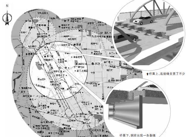 郑州北三环彩虹桥封闭 老司机:缺陷太多 干脆直接重建