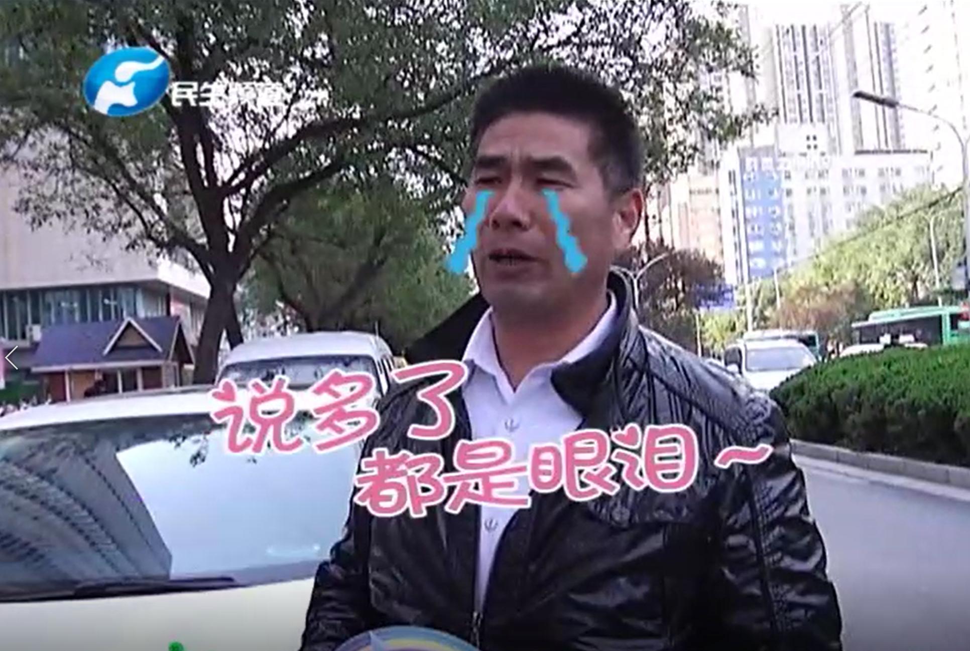 """乘客""""恋上网约车""""!醉酒男子网约车上睡六小时 司机想哭"""