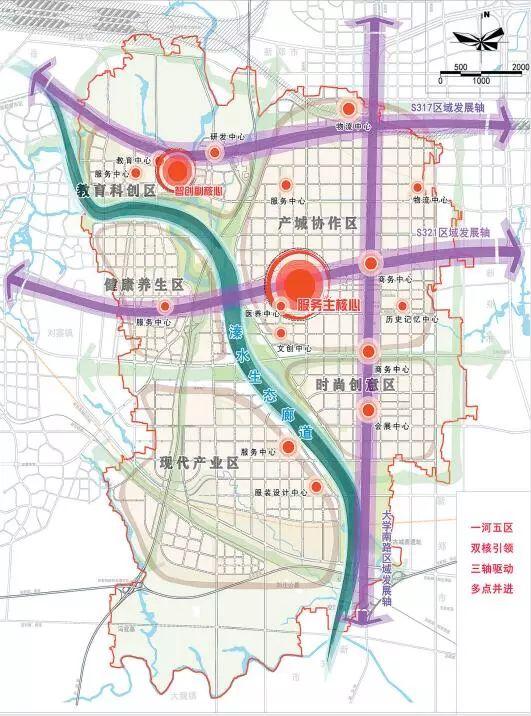 1条轻轨、2条铁路!新密市曲梁镇总体规划公布