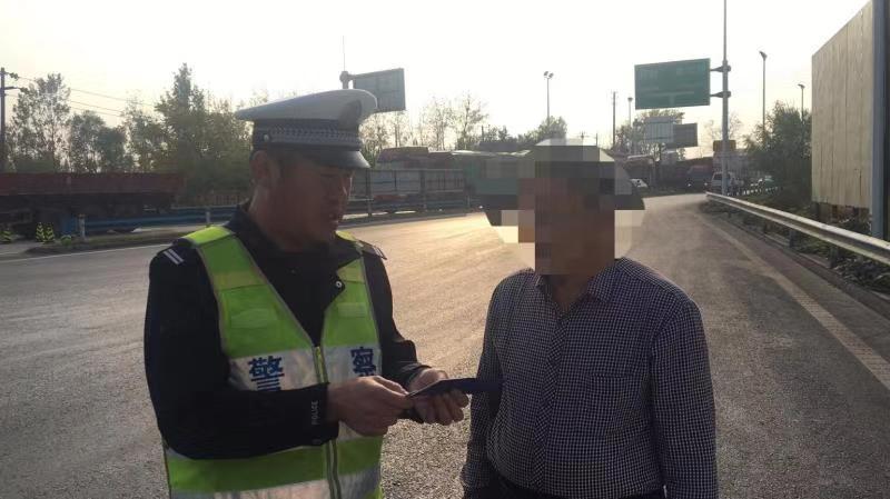 司机高速占用应急车道查导航 开封高速交警: