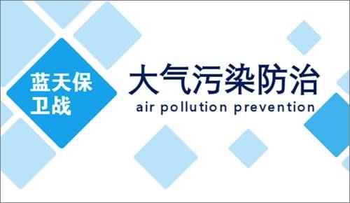 河南省审计厅铺开10个省辖市大气