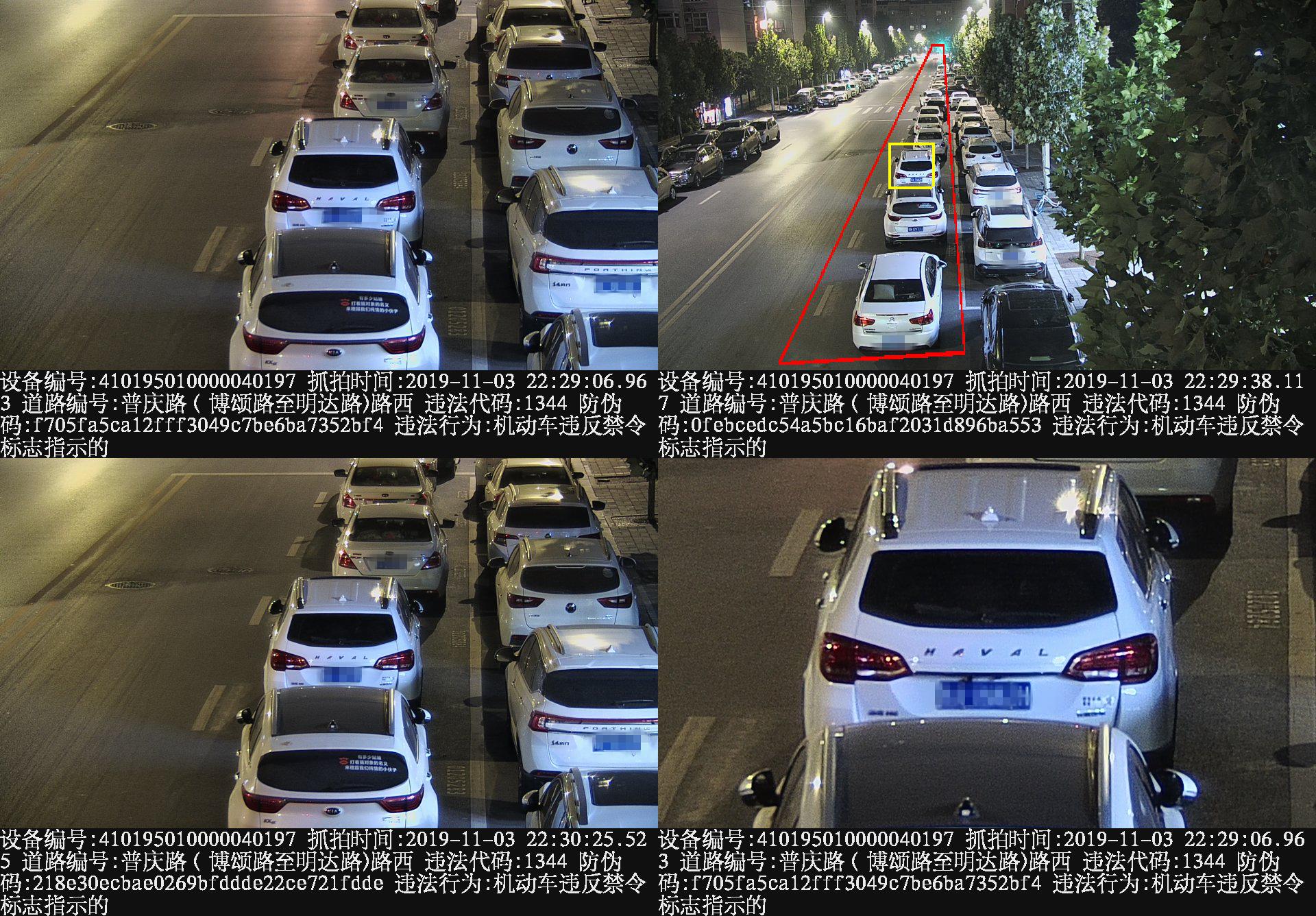 郑州新增83套违法停车抓拍设备 本月15日正式投用