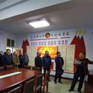 信阳市交通运输局执法处召开支部规范化建设工作专题会
