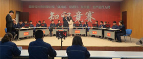 汝州市供电公司举办生产运行技能知识竞赛
