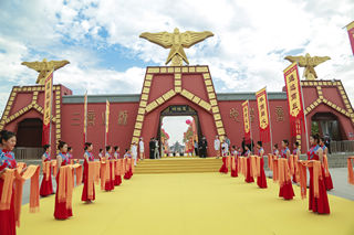 """农历九月九 华商汇聚""""殷商之源""""商丘礼拜始祖"""