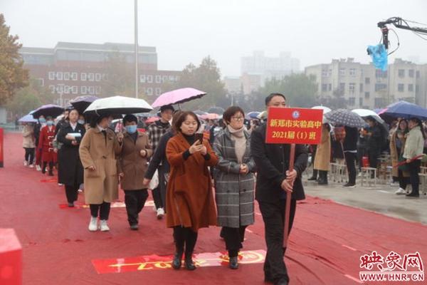 新郑实验高中举行2020年成人礼仪式