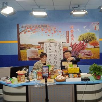 尉氏县洧川镇:书记直播带货 助力脱贫攻坚
