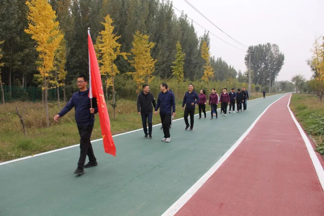 洛阳吉利区人民检察院开展健步走活动