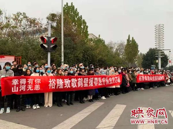 凝聚人心!鹤壁市抗击新冠肺炎疫情表彰大会举行