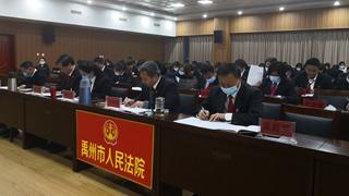 禹州市法院举行2020年度宪法知识考试