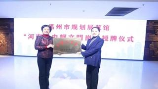 """禹州市规划展览馆荣获省级""""巾帼文明岗""""称号"""