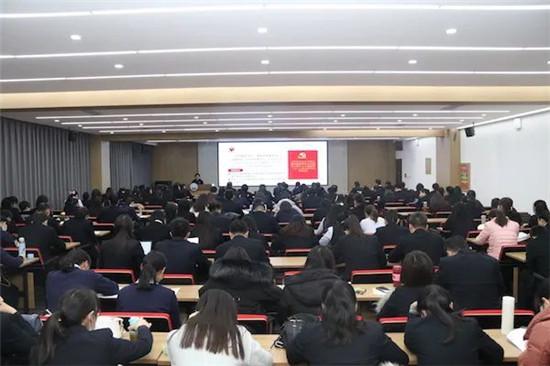 郑州财经学院召开深入学习贯彻党的十九届五中全会精神专题报告会