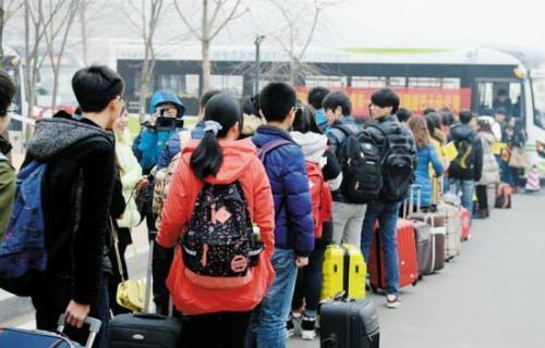 """17所大学寒假时间表出炉 在京高校""""错峰""""分批放寒假"""