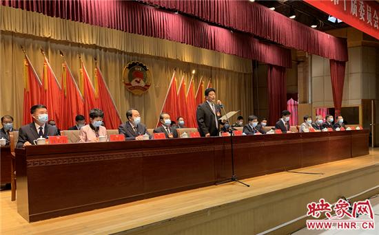 政协中牟县第十届委员会第四次会议开幕