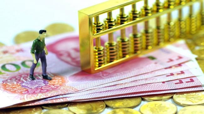 银保监会圈定金融防风险九大重点领域