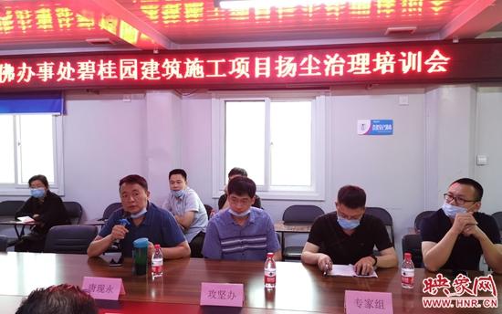 优化服务,全力帮扶!郑州高新区石佛办事处全面规范建筑工地扬尘治理