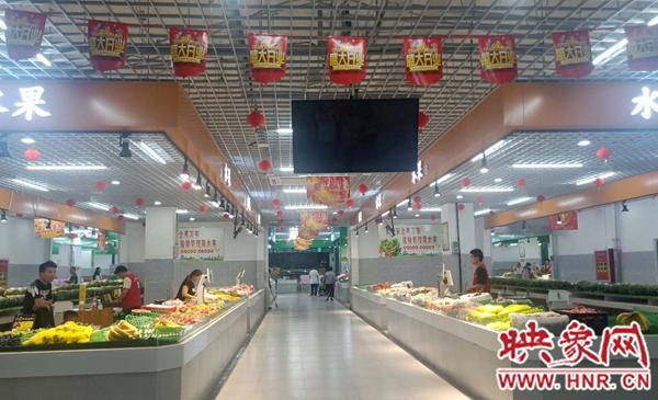 荥阳首个标准化、智慧化农贸市场开始试营业