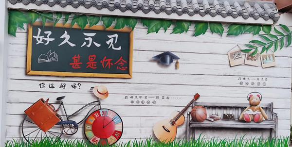 党团合力微改造 郑州老巷子重焕青春
