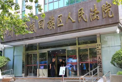 """提升审判效率 郑州管城法院尝试""""示范性诉讼"""""""
