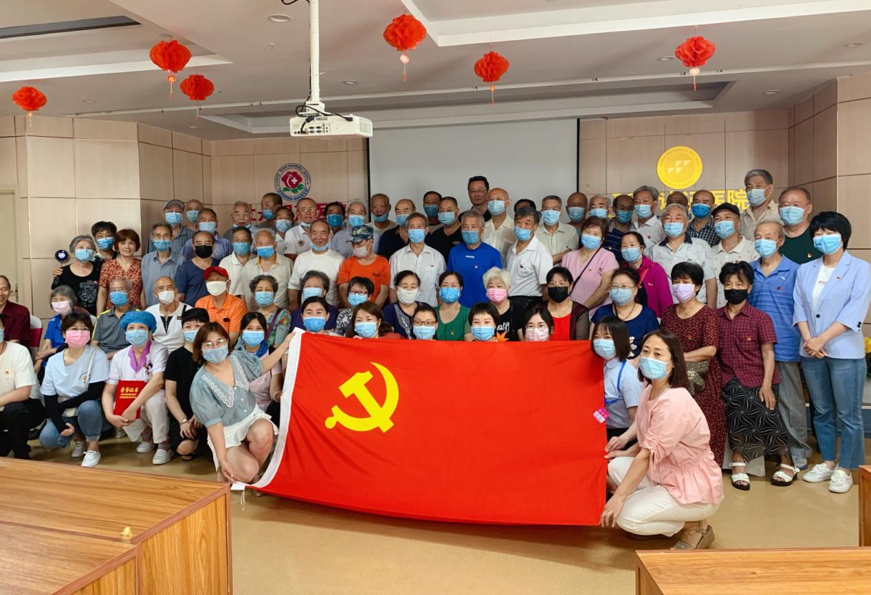 洛阳市南昌路街道华侨社区举行主题党日活动