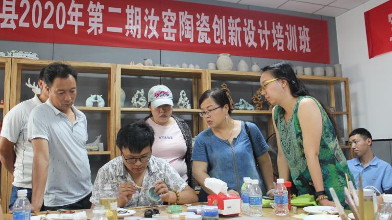 宝丰县今年第二期汝窑陶瓷培训班开课