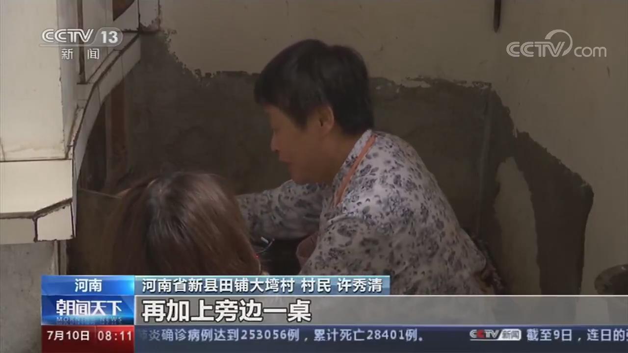 【央视关注河南小康生活】新县田铺大塆:古村落焕发新生机