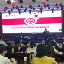 中国银行洛阳分行举办国内结算业务培训