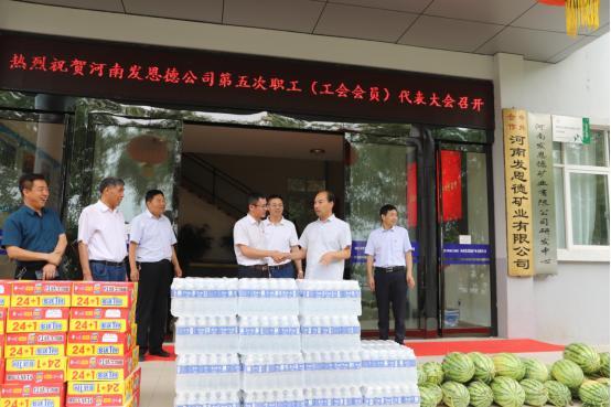 """洛宁总工会开展为企业""""送清凉""""慰问活动"""