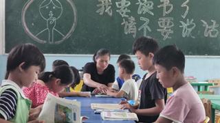 """河南民权:村小学开了暑假""""爱心书屋"""""""