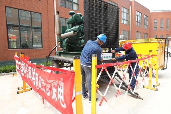 长葛市供电公司:高考保电全面进入战时状态