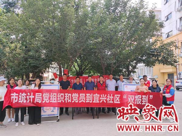 商丘市统计局联合宜兴社区开展人口普查宣传进社区活动