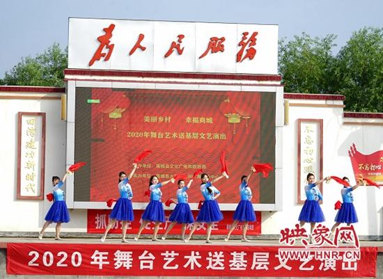 商城县:舞台艺术送基层  文化惠民暖人心