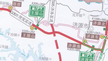 8月14日起 洛阳高速免费通行范围扩展至济源