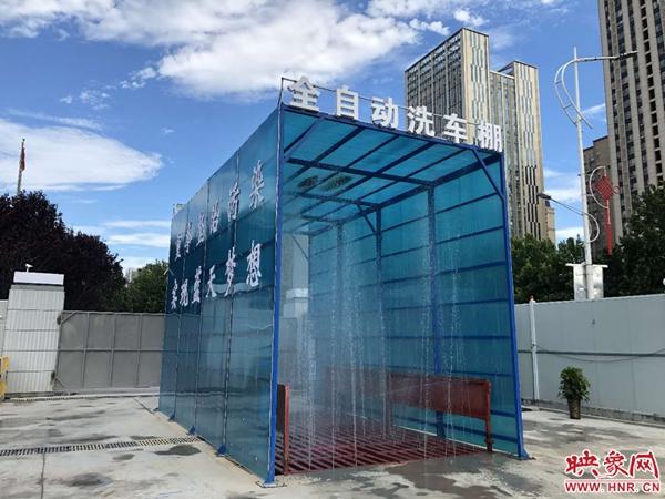 净烟抑尘护绿城 中水电四局郑州地铁项目多举措保障安全文明施工