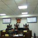 西平县人民法院首次采用5G庭审直播