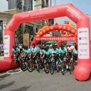 """第四届""""丝路信使""""自行车赛走进南阳西峡"""