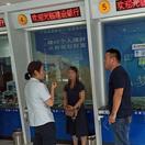 """新县公安局反诈民警及时护住群众""""钱袋子"""""""