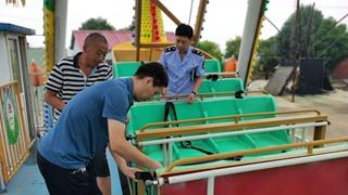 许昌市场监管局对大型游乐设施开展安全检查