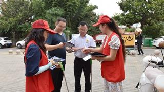 许昌中院开展网络安全宣传活动
