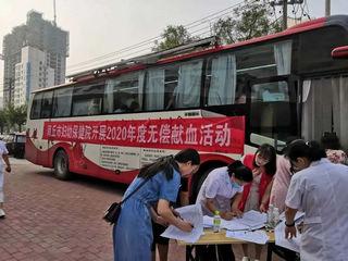 商丘市妇幼保健院举行无偿献血活动