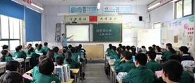 平舆县开展网络安全宣传系列活动