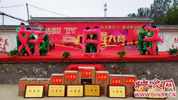 """尉氏县小陈乡举行""""迎双节""""广场舞大赛"""
