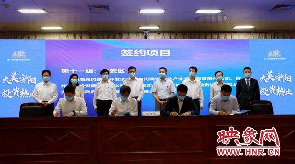 第十二届安阳航空运动文化旅游节经贸活动成果丰硕