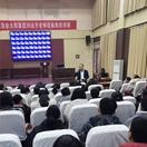 新蔡县实验中学举办高三复习指导讲座