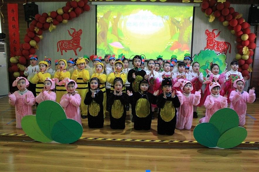 鲁山县第一幼儿园举办绘本故事表演活动