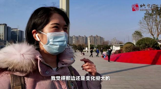 【映象网两会街采】河南人民的小确幸与大梦想
