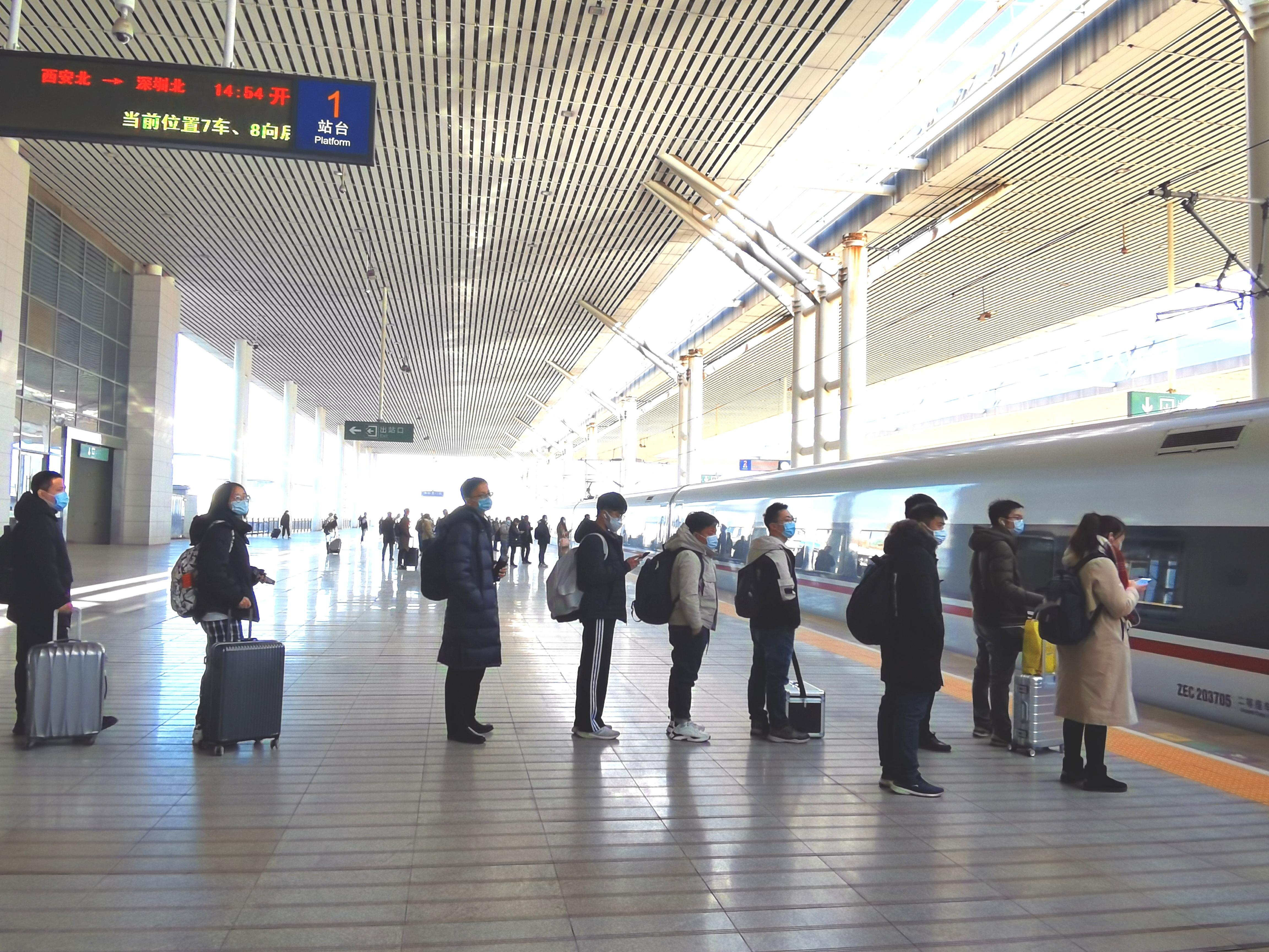 1月20日起 洛阳龙门站新增两趟列车