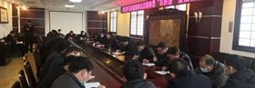 """禹州市自然资源和规划局加压推进""""农耕房""""整治工作"""