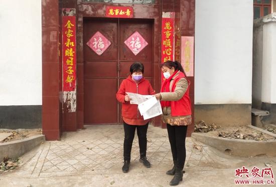 荥阳市刘河镇:一样的相思 不一样的春节