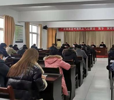 鄢陵县产业集聚区召开廉洁过节谈话会